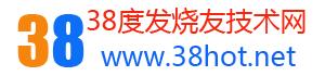 38度发烧友–电子仪器仪表_技术文章,经验分享!